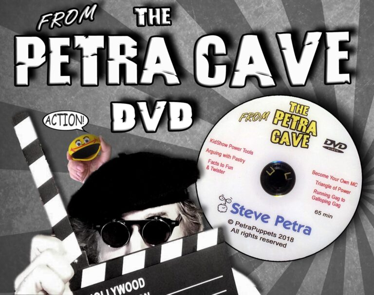 Petra Cave DVD